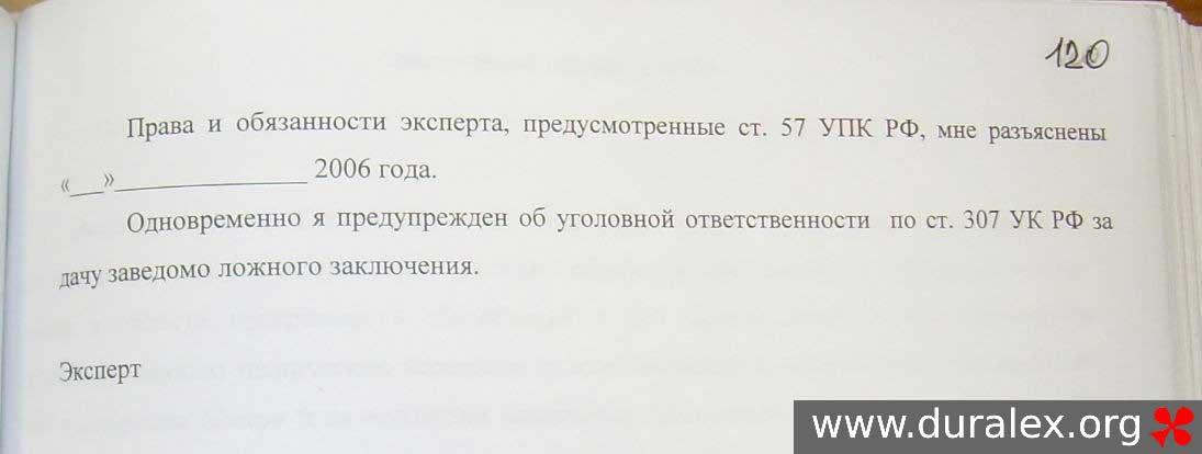 Статья 127 апк рф принятие искового заявления и